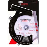 Защитный кожух для болгарки 230 мм Air Duster Mechanic